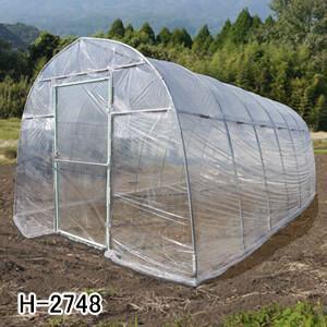 ビニールハウス 菜園ハウス H-2748型|oasisu