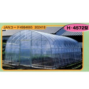 ビニールハウス 大型菜園ハウス H-4572型|oasisu