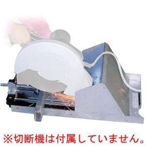ヤマシン(山真製鋸) ファイヤーガードST