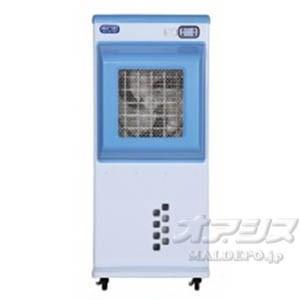 冷風機 冷風扇 業務用 RKF505 oasisu