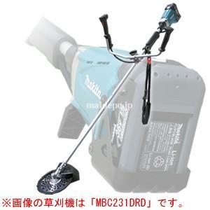 草刈り機 充電式 MBC231DWBX 草刈機|oasisu