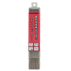 溶接棒 電気溶接棒 スターロード B-1 低電圧軟鋼用 PB-12 SUZUKID(スター電器) φ...