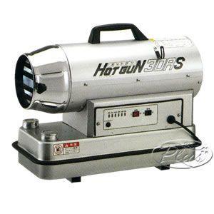 静岡製機 熱風オイルヒーター(ホットガン)  HG30RS oasisu