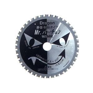 ヤマシン(山真製鋸) Mr パーチェーンシェーバー用純正チップソー YSD-165MR|oasisu