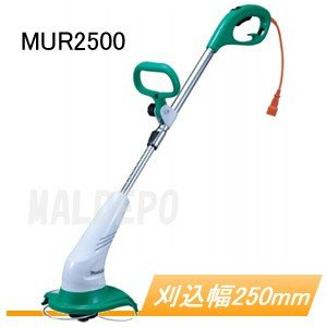 草刈り機 ナイロン 電動 MUR2500 草刈機|oasisu