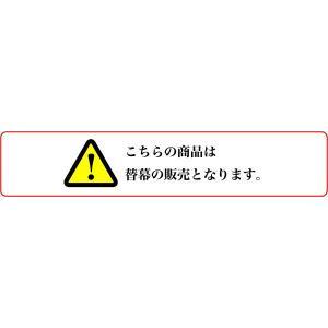 南栄工業 パイプ車庫 30M・20M・678M・B778M(MG)型用天幕(交換用替幕) oasisu 03
