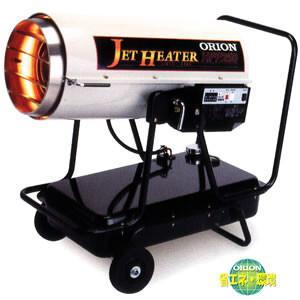ジェットヒーターHP 可搬式温風機 HPE250 オリオン機...