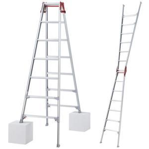 ハセガワ(長谷川工業) 伸縮脚立 はしご兼用ロングタイプ 7尺 RYZ1.0-21|oasisu
