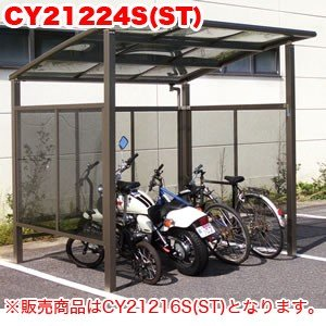 HONDALEX(ホンダレックス/本多金属工業) サイクルプラザ2型(間口1604mm) CY21216S(ST) 【受注生産品】|oasisu