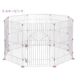 アイリスオーヤマ 【ドア付セット】 システムサークル ST-900B ミルキーピンク|oasisu