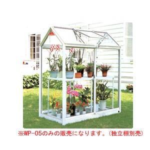 ピカコーポレーション(PICA) 家庭用屋外温室 プチカ(全面半強化ガラス) 引戸タイプ WP-05|oasisu