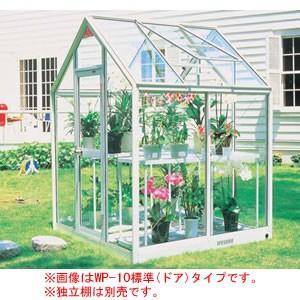 家庭用屋外温室 プチカ(全面半強化ガラス) 引戸...の商品画像