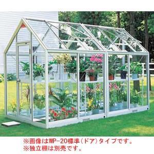 ピカコーポレーション(PICA) 家庭用屋外温室 プチカ(全面半強化ガラス) 両ドアタイプ WP-30DW|oasisu