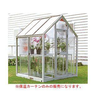 ピカコーポレーション(PICA) 家庭用屋外温室プチカ用 保温カーテン(WP-05用) WP-05HKB|oasisu