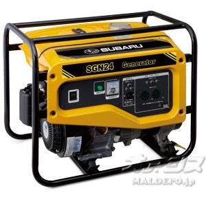 スバル(SUBARU) エンジン発電機 スバル 自動電圧調整器付き 12Vバッテリー充電可能 SGN24-50Hz|oasisu