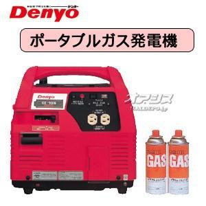 デンヨー インバーター ガス発電機 ポータブルタイプ GE-900B|oasisu