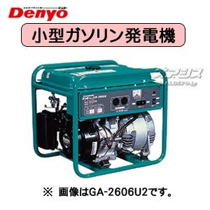 デンヨー ガソリンエンジン発電機 GA-3705U/GA-3706U|oasisu