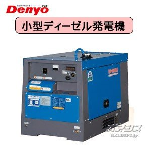デンヨー ディーゼルエンジン発電機 ブラシレス 超低騒音型 DA-6000LS|oasisu