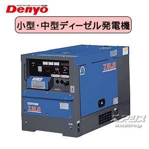 デンヨー ディーゼルエンジン発電機 三相機 超低騒音型 TLG-7.5LSK|oasisu