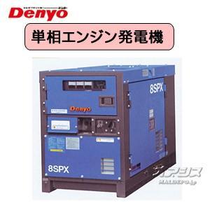 灯油燃料 単相エンジン発電装置(発電機) KCA-8SPX デンヨー oasisu