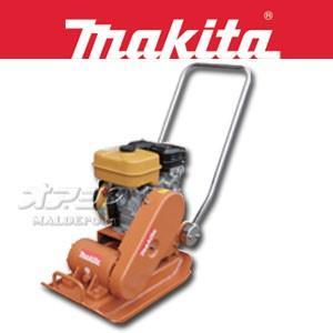 エンジンプレート 5.0馬力 12.74kN EP71 マキタ(makita)|oasisu