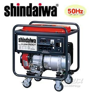 新ダイワ工業 ガソリンエンジン発電機 50Hz専用 三相200V EGR3500T|oasisu