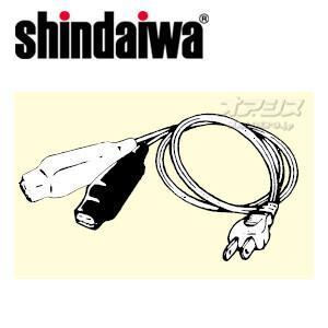 新ダイワ工業 新ダイワ発電機用 バッテリーチャージコード 7LG-87209-00|oasisu