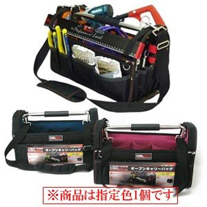 三共コーポレーション DBLTACT オープンキャリーバッグ(工具入れ) DT-SRB420 oasisu
