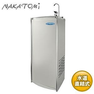 ウォータークーラー(床置形) 冷水専用 NWC-F30C ナカトミ 【個人宅配送不可】|oasisu
