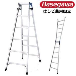 ハセガワ(長谷川工業) はしご兼用脚立 6尺(天板高1.7m) 梯子長3.56m 軽量アルミ製 RC-18|oasisu