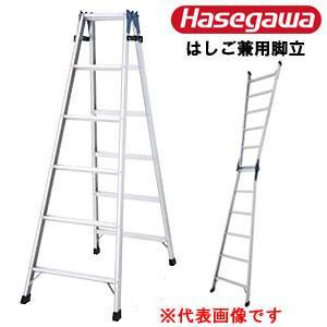 ハセガワ(長谷川工業) はしご兼用脚立 7尺(天板高1.99m) 梯子長4.18m 軽量アルミ製 RC-21|oasisu