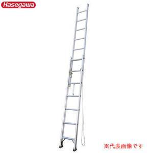 ハセガワ(長谷川工業) 2連はしご 5.17m 軽量アルミ製 HC2-51|oasisu