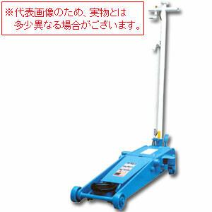 長崎ジャッキ 静音型 エアージャッキ 低床タイプ 2.1t NLA-2.1P-S ペダル付き