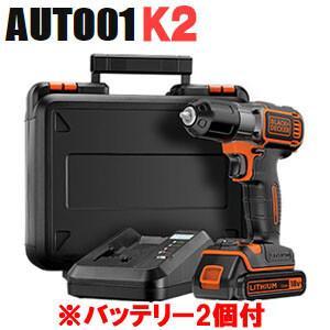 ブラックアンドデッカー(BLACK&DECKER) オートマチックドリルドライバー コードレス(18Vリチウムバッテリー2個付) AUTO01K2 oasisu
