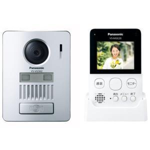 Panasonic ワイヤレステレビドアホン 自動録画機能付き VL-SGD10L|oasisu