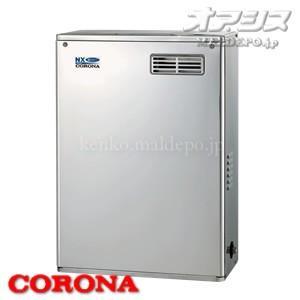 CORONA(コロナ) 石油給湯器 給湯+追いだき 屋外型前面排気 ステンレス外装 大容量タイプ UKB-NX460P4(MS) 【在庫限り】|oasisu