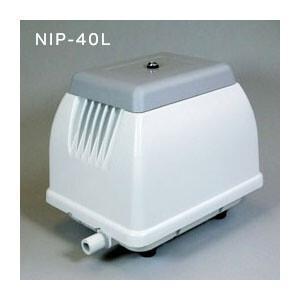 日本電興 エアーポンプ(浄化槽ポンプ) NIP-40L|oasisu