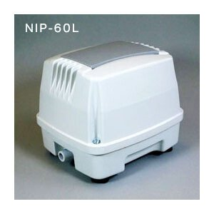 日本電興 エアーポンプ(浄化槽ポンプ) NIP-60L|oasisu