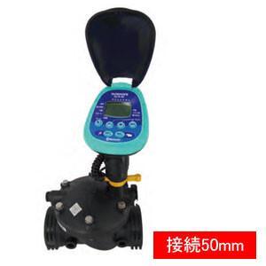 自動潅水タイマー スプリンクラーシンカー 接続口径50mm DC7E-BT(50mm) サンホープ ...