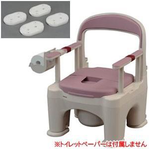 樹脂製ポータブルトイレ 座楽 ラフィーネ プラスチック便座 前後傾斜脚付き (ミスティパープル) PN-L30201V パナソニックエイジフリー|oasisu