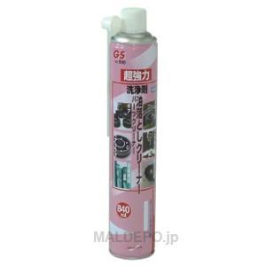 GS超強力洗浄剤油落としクリーナー 840m...の関連商品10