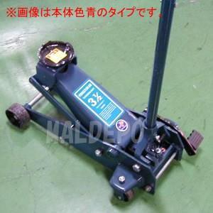 油圧式フロアジャッキ 3.5t セミオート(クイックペダル付) 青|oasisu