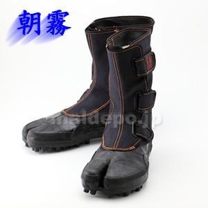 莊快堂 ★山林・林材作業用★ スパイクシューズ 『朝霧』 26.5cm 黒 oasisu