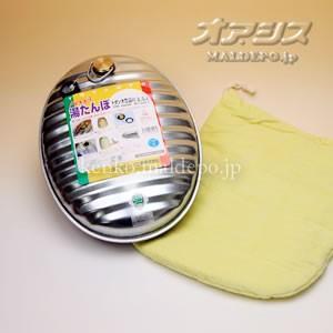 湯たんぽ Angel トタン 袋付 3.5L TPK-1043W|oasisu