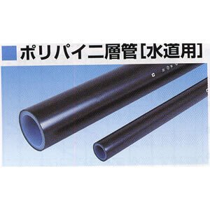 イノアックコーポレーション ポリパイプJIS 2層管 30×90M