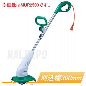 草刈り機 電動 MUR3000 草刈機|oasisu