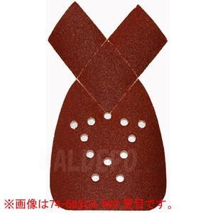 マウスサンダーKA168/KA1000用サンデ...の関連商品4