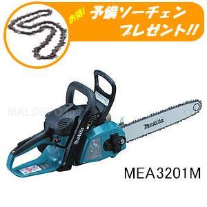 チェンソー エンジンチェンソー マキタ MEA3201M 91VG プレゼント付|oasisu