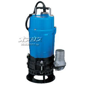 サンド用 非自動形水中泥水ポンプ HSD2.55S 単相100V 60Hz 0.55kW 口径50mm ツルミポンプ(鶴見製作所)|oasisu