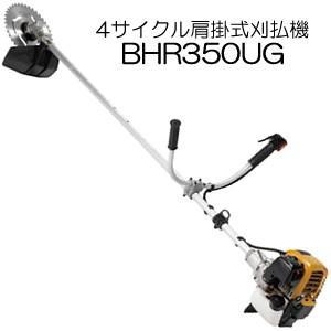 ラビット(Rabbit) 4サイクル肩掛式刈払機(草刈機) BHR350UG 33.5cc 両手ハンドル|oasisu